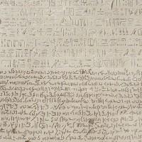 Bacheliers, c'était la dernière fois que vous avez écrit à la main!